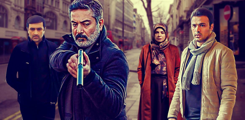 المسلسل الأيراني ( البیت الآمن ) الحلقة 1